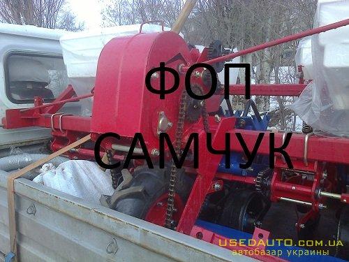 Продажа СУПН ВОМ,СУПН ежекторні  , Сельскохозяйственный трактор, фото #1