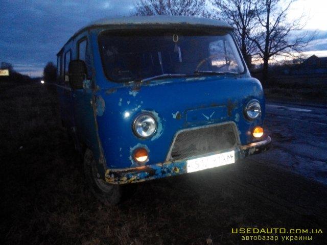 Продажа УАЗ 3909 , Пассажирский микроавтобус, фото #1
