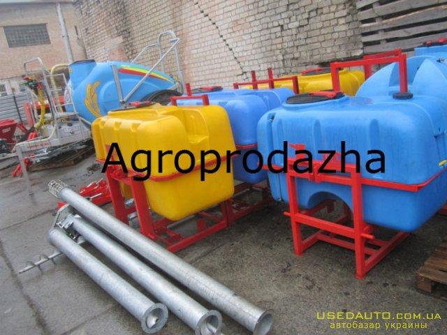 Продажа ОП-1000 ШТАНГА 14 метров, насос   , Сеялка сельскохозяйственная, фото #1