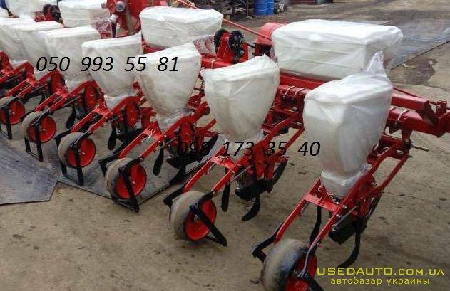 Продажа Сеялка СУПН 8+электроника  , Сельскохозяйственный трактор, фото #1