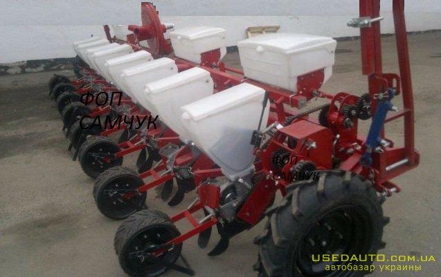 Продажа УПС 8 ,сеялка пневматическая  , Сельскохозяйственный трактор, фото #1