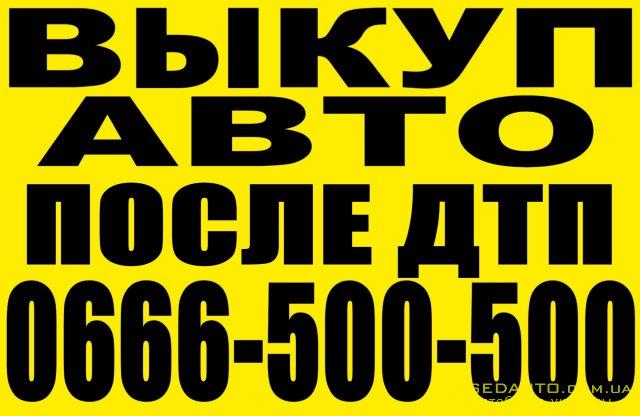 Продажа VOLKSWAGEN t5 (ФОЛЬКСВАГЕН), Пассажирский микроавтобус, фото #1