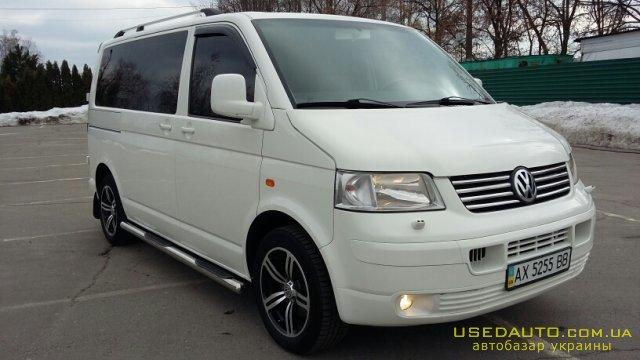 Продажа VOLKSWAGEN VolkswagenТ5  2,5TDI (ФОЛЬКСВАГЕН), Пассажирский микроавтобус, фото #1