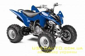 Продажа YAMAHA YFM 250 R , Квадроцикл, фото #1