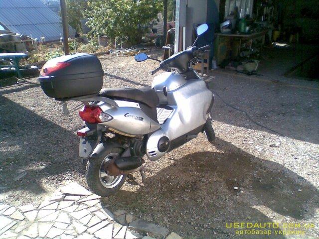 Продажа ZONGSHEN gama , Скутер, фото #1