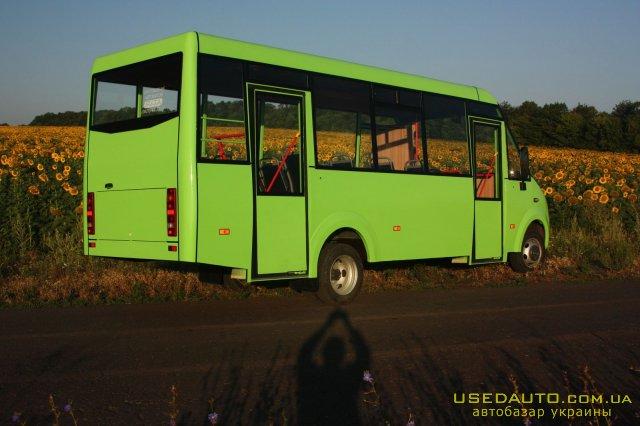 Продажа ГАЗ Рута 25 , Городской автобус, фото #1