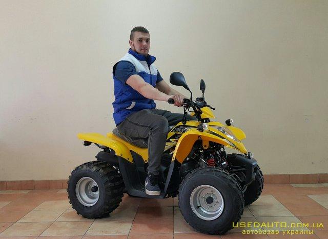 Продажа KYMCO maxxer , Квадроцикл, фото #1