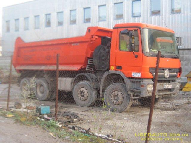 Продажа MERCEDES Actros  мамоскид , Самосвальный грузовик, фото #1