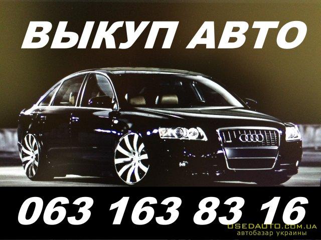 Продажа BMW 530 (БМВ), Седан, фото #1