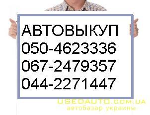 Продажа DAEWOO АВТОВЫКУП.  (ДЭУ), Седан, фото #1
