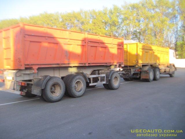 Продажа МАЗ 551608+прицеп , Самосвальный грузовик, фото #1