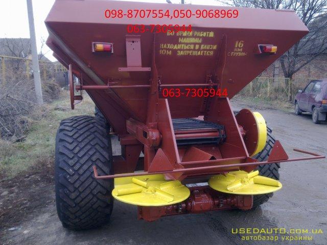 Продажа МВУ-6 Машина для внесения удобре  , Сельскохозяйственный трактор, фото #1