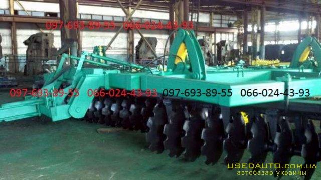 Продажа Дисковая борона  Солоха БГР-9.3  , Сельскохозяйственный трактор, фото #1