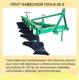 Продажа ПЛН  , Сельскохозяйственный трактор, фото #1