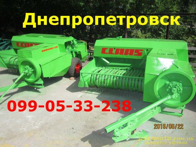 Продажа Пресс б/у CLAAS MARKANT 50 из Фр  , Сельскохозяйственный трактор, фото #1