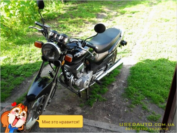 Продажа ZONGSHEN ZX-125 , Дорожный мотоцикл, фото #1