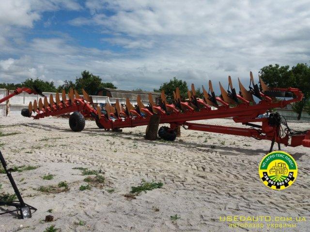 Продажа GREGOIRE BESSON 20 , Сельскохозяйственный трактор, фото #1