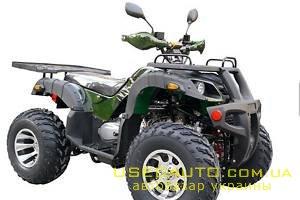 Продажа ATV-200 HAMER НОВЫЕ!!! , Квадроцикл, фото #1