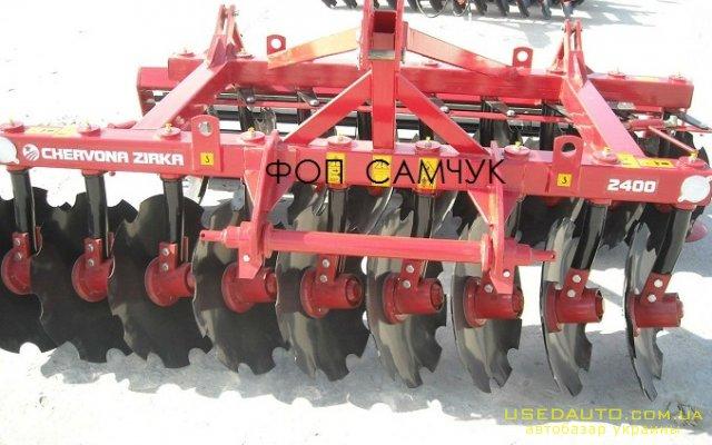 Продажа Бороны Червона Зирка - Паллада  , Сельскохозяйственный трактор, фото #1