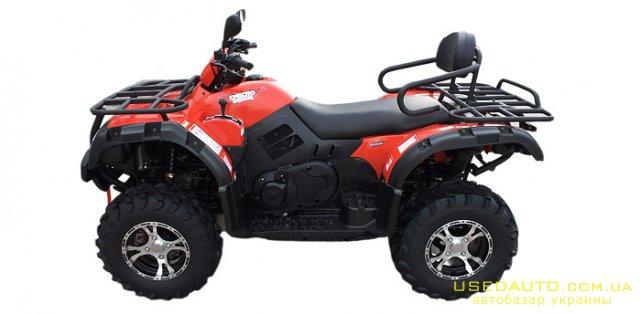 Продажа СФ - МОТО 500 НОВЫЕ!!! АКЦИЯ!!! , Квадроцикл, фото #1
