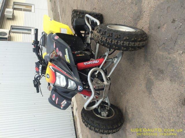 Продажа SUZUKI LTZ400 , Квадроцикл, фото #1