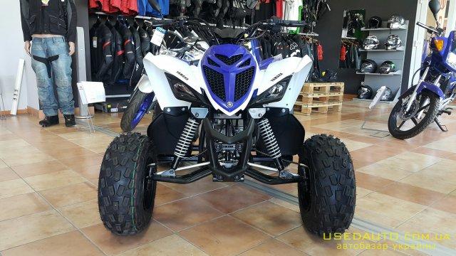 Продажа YAMAHA YFM90 , Квадроцикл, фото #1