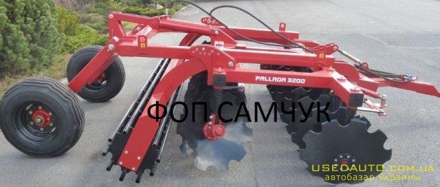 Продажа Борона Паллада 3200 захват 3,2 м  , Сельскохозяйственный трактор, фото #1