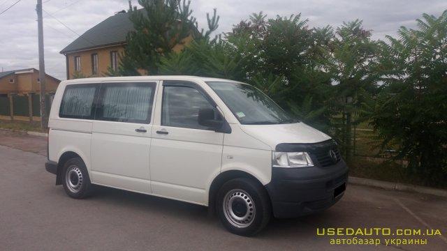 Продажа VOLKSWAGEN Т5 (ФОЛЬКСВАГЕН), Пассажирский микроавтобус, фото #1