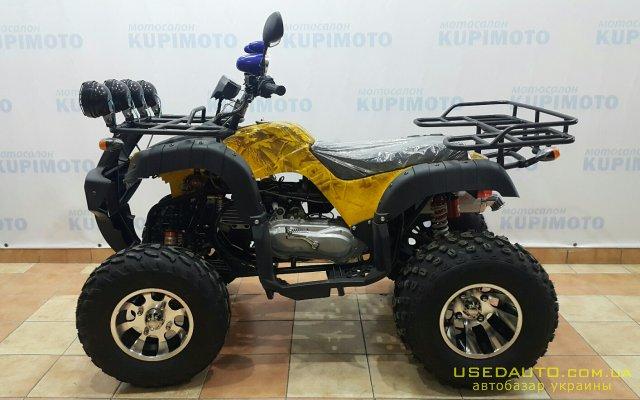 Продажа COMMAN Scorpion , Квадроцикл, фото #1