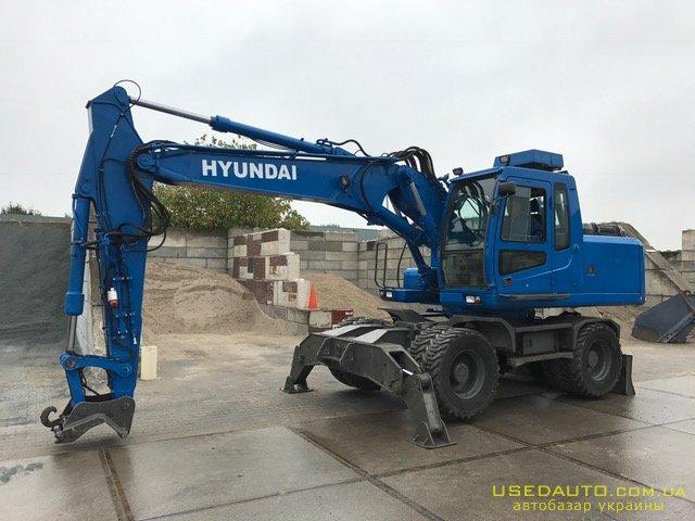 Продажа HYUNDAI R 170 (ХУНДАЙ), Эксковатор, фото #1