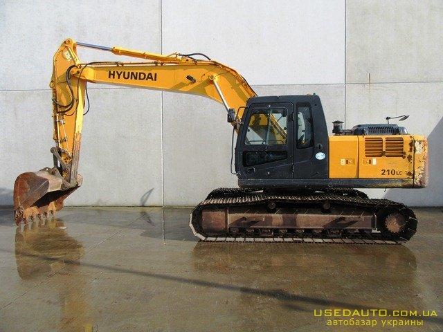 Продажа HYUNDAI R 210 LC-7 (ХУНДАЙ), Эксковатор, фото #1