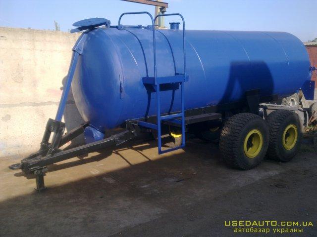 Продажа МЖТ-10 бочка  , Сельскохозяйственный трактор, фото #1
