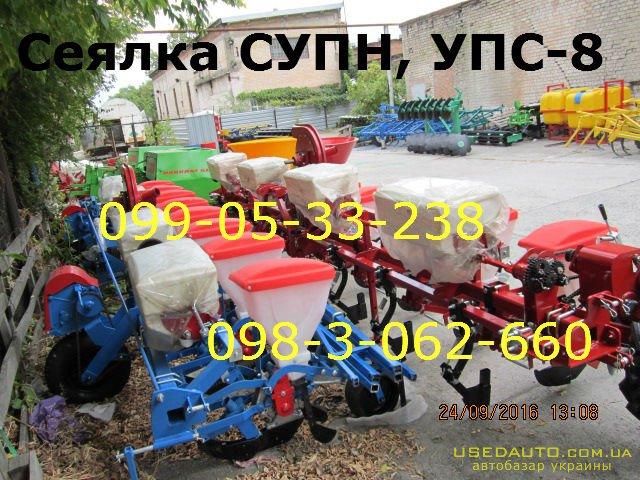 Продажа НОВЫЕ СЕЯЛКИ ТИПА (СУ-8)СУПН-8  , Сеялка сельскохозяйственная, фото #1