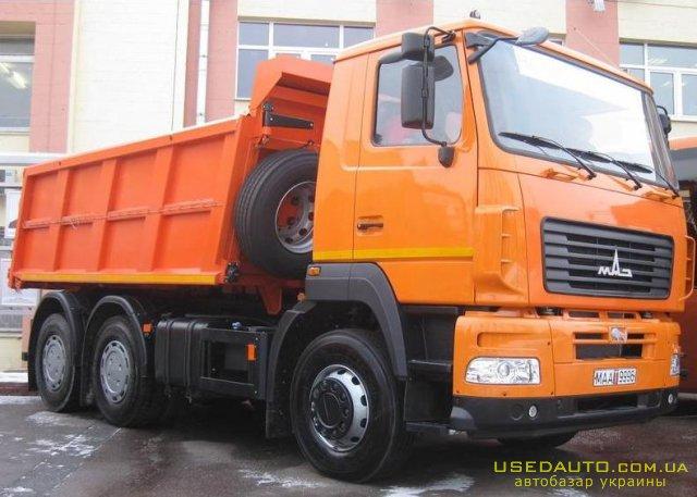 Продажа МАЗ МАЗ- 5516 , Самосвальный грузовик, фото #1