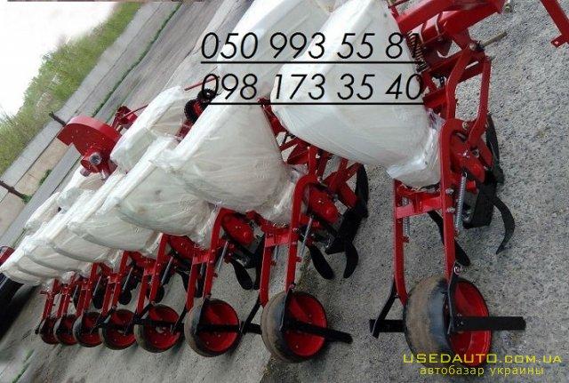 Продажа пропашная СУПН-8,СУПН-6  , Сельскохозяйственный трактор, фото #1