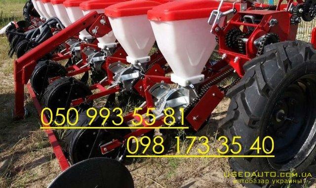 Продажа Сеялка УПС 8 комплектуется.  , Сельскохозяйственный трактор, фото #1