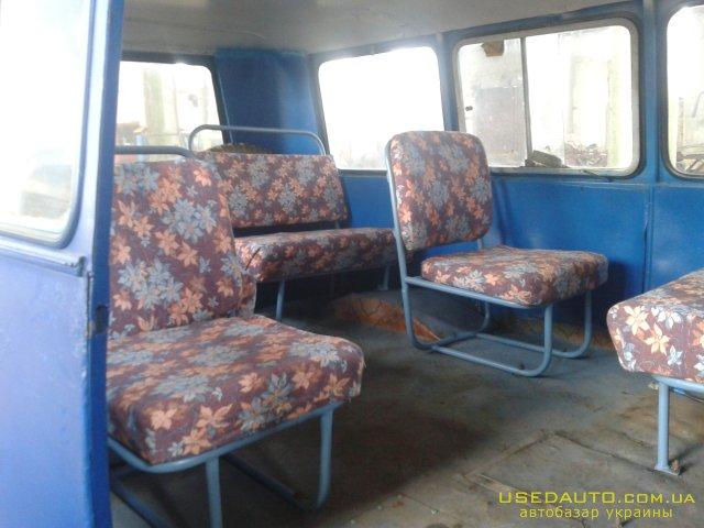 Продажа УАЗ 3303 , Минивен, фото #1