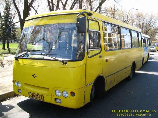 Продажа Богдан А-092 КВ , Городской автобус, фото #1