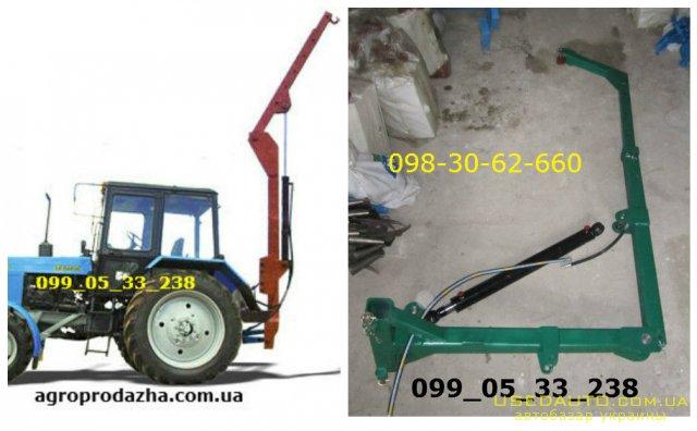 Продажа Подъемник на МТЗ, ЮМЗ, Т40. унив  , Сельскохозяйственный трактор, фото #1