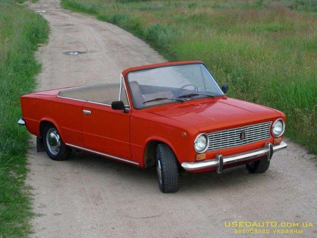Продажа ВАЗ 2101 , Кабриолет, фото #1