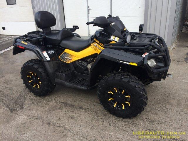 Продажа BRP  MAX XT 800 , Квадроцикл, фото #1