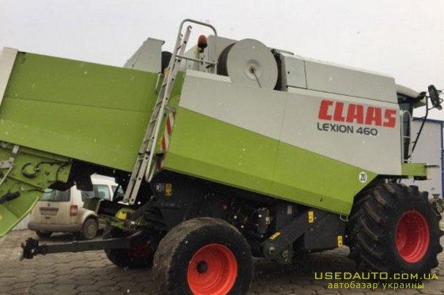 Продажа CLAAS 460 , , фото #1