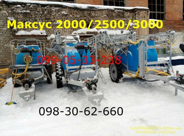 Продажа ЎЯрШсЪсвач ЌЀЊСУС 2000( MAXUS) Я  , Сельскохозяйственный трактор, фото #1