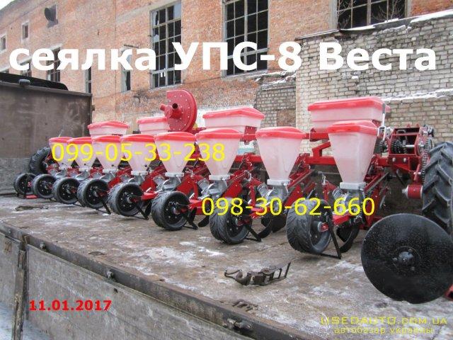 Продажа сегодня УПС/Веста-8 с завода сея  , Сельскохозяйственный трактор, фото #1
