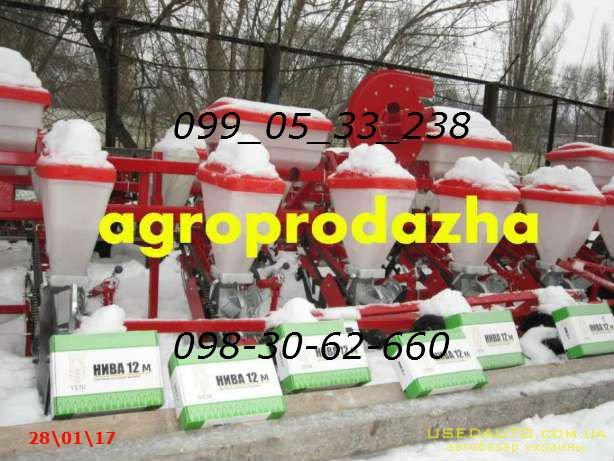 Продажа Сеялка Упс 8 как Красная Звезда)  , Сельскохозяйственный трактор, фото #1