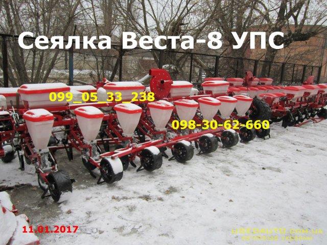 Продажа сеялки Веста 8 / УПС-8-02 , заво  , Сельскохозяйственный трактор, фото #1