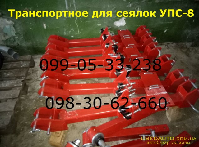 Продажа (УЯс-6,8) трансЯнртнне сстрнйств  , Сельскохозяйственный трактор, фото #1