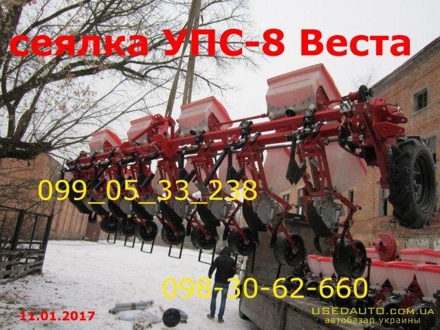 Продажа Упс-8 Веста 8 сеялка точного выс  , Сельскохозяйственный трактор, фото #1