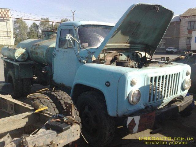 Продажа ГАЗ 52 , Грузовик - бензовоз, фото #1