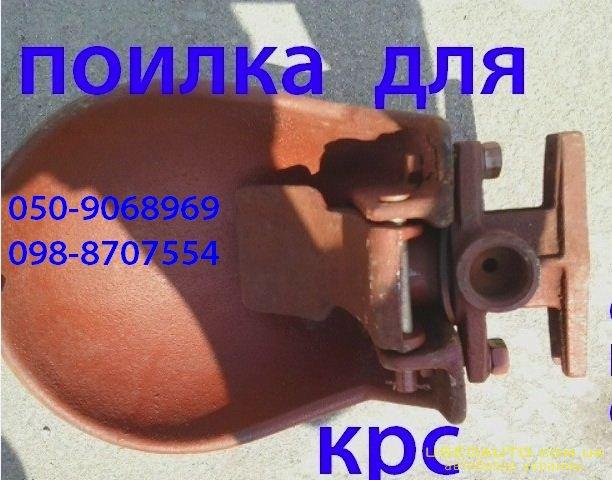Продажа Поилка для коров КРС  поилка , Сельскохозяйственный трактор, фото #1